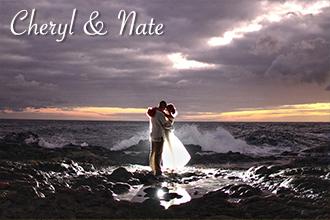 Cheryl and Nate